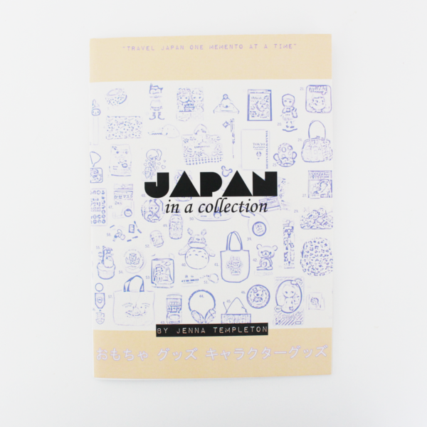 Japan In A Collection Zine